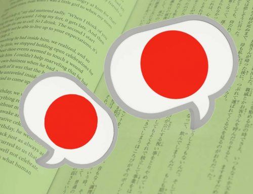 Conversación Japonés